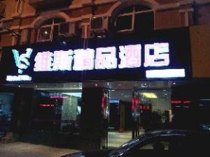 Quanzhou Wins Hotel Shishi Baqi Branch