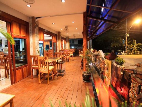 Lert Prasert House Udon Thani