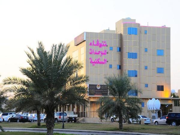 Tonova Apartment Buraydah