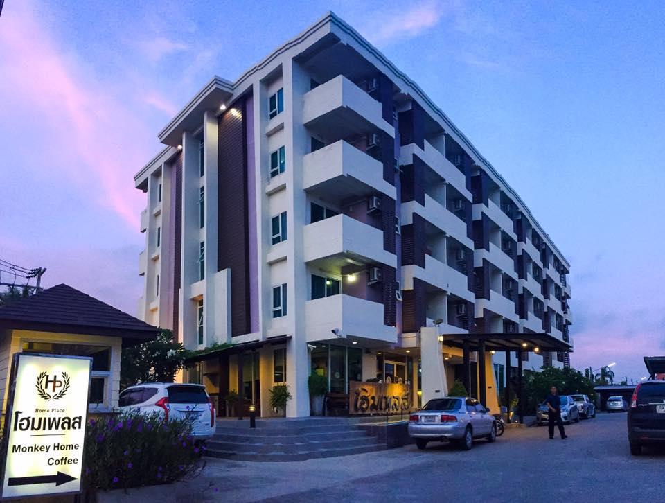 Home Place Lopburi Hotel