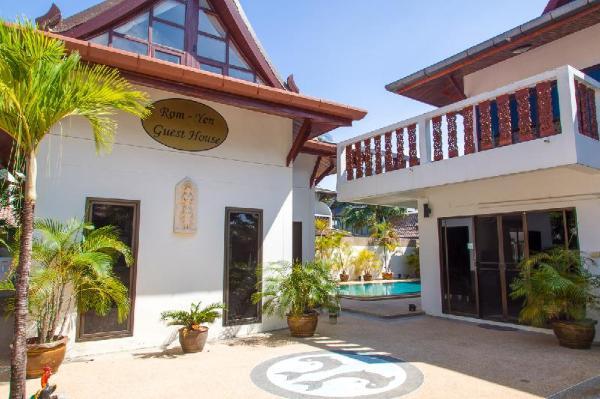 Rom Yen Guest House - Two Bedroom Phuket