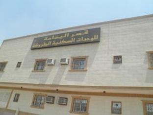 Al Yamama Palace   Nassim Sharqi Branch 5 Apartment