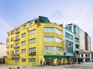 G4 Station Backpackers Hostel - Singapore