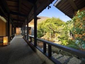 อิซู โคเงง ออนเซน โอยาโดะ อูชิยามะ (Izu Kogen Onsen Oyado Uchiyama)