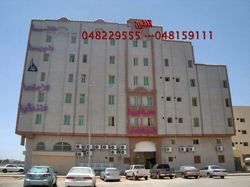 Danah Tibah Hotel Apartment 2