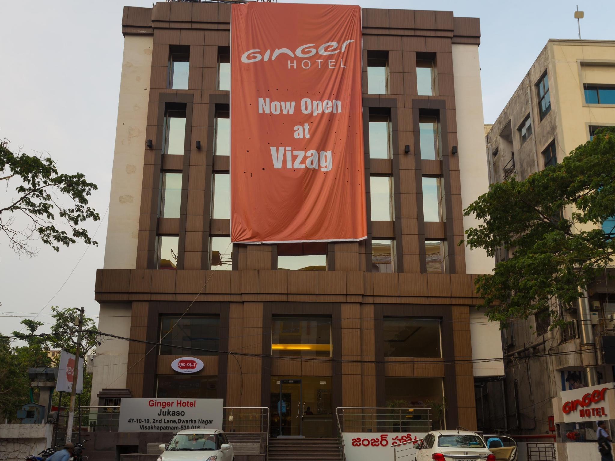 Ginger Hotel Visakhapatnam