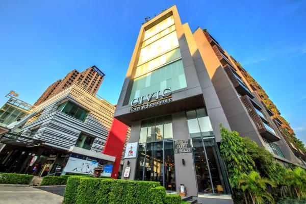 Civic Horizon   Hotel And Residences
