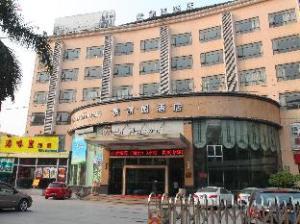 Guifu Yuan Hotel