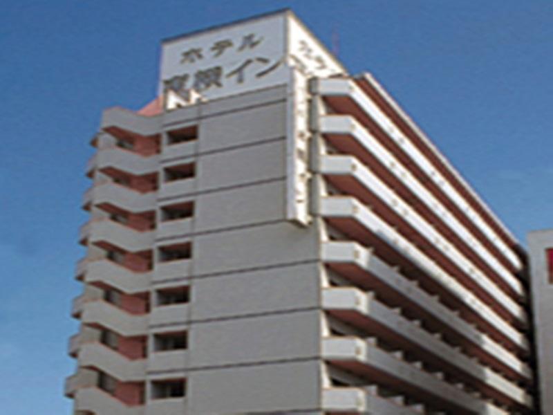 Toyoko Inn Sendai Higashi guchi No.1