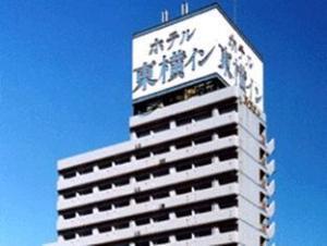Toyoko Inn Tokyo Asakusa Senzoku Tsukuba Express