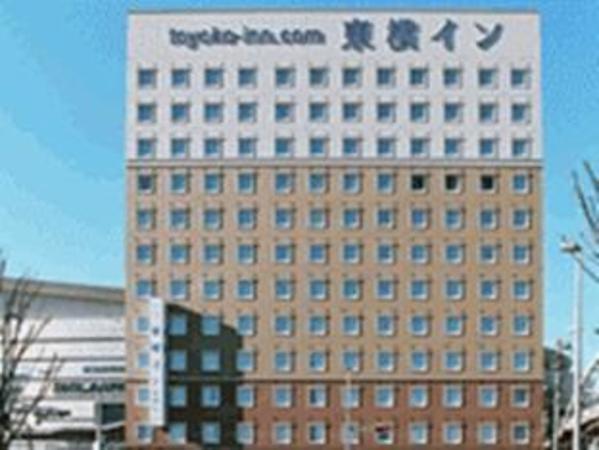 Toyoko Inn Saitama Shin-toshin Saitama