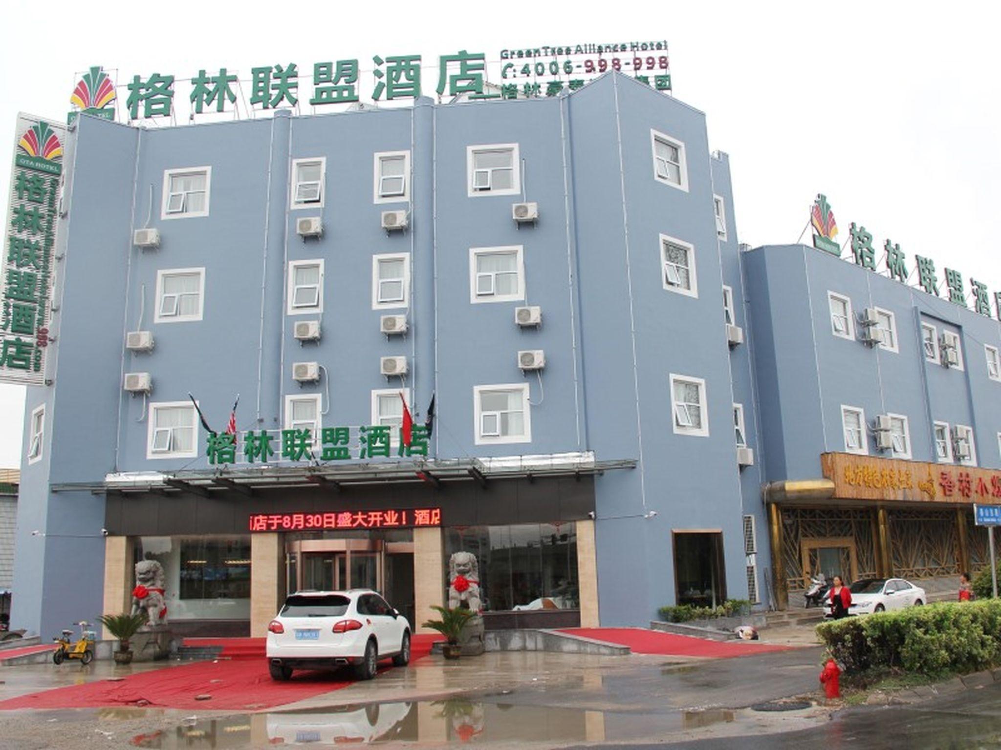 GreenTree Alliance Yangzhou Baoying Town Huaijiang Avenue Taishan East Road Branch