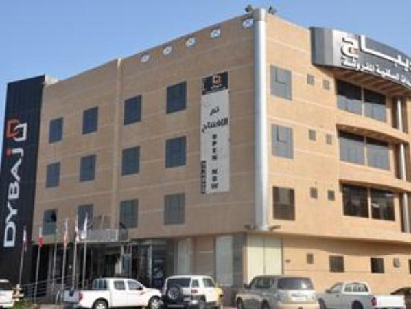 Dybaj for Hotel Suites Al-Khobar