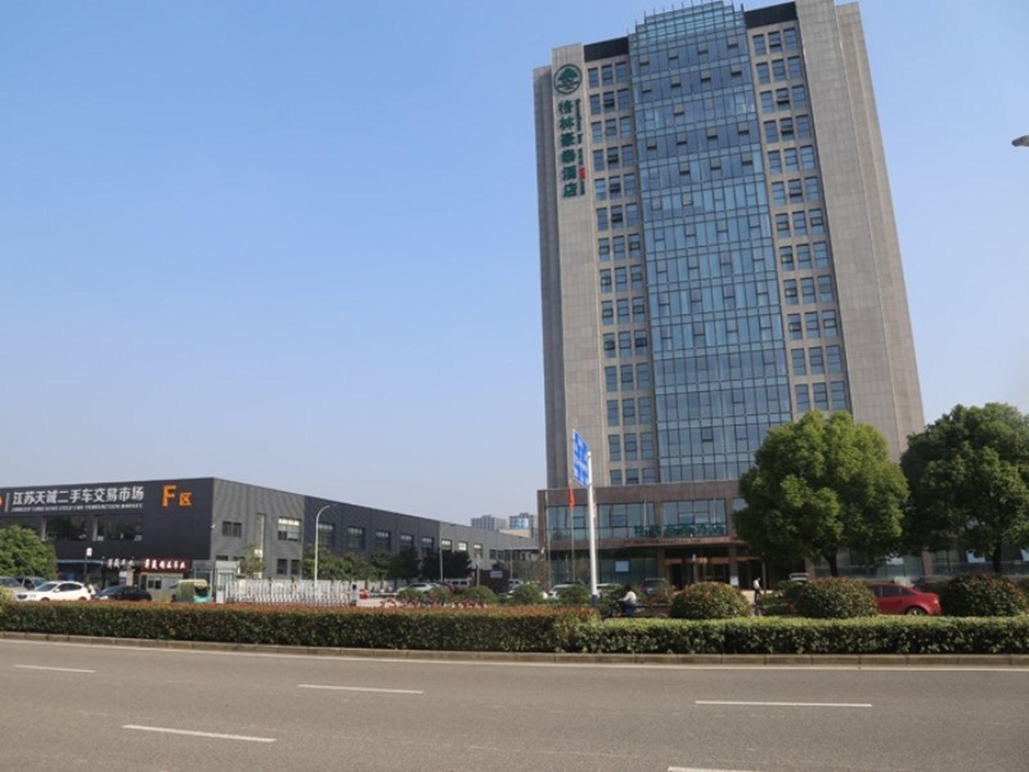 GreenTree Inn Nanjing Jiangning District Dongqi Road Vehicle 4S Park Branch