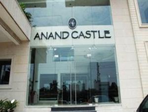 호텔 아난드 캐슬  (Hotel Anand Castle)