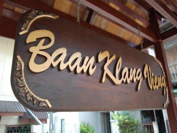 Baan Klang Vieng Chiang Mai