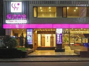 优游商旅 (YOYO Hotel)