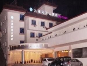 Jiuzhaigou Jiutong Sunshine Hotel