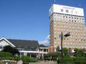 โทโยโกะ อินน์ บันชุ อะโกะ เอกิมาเอะ (Toyoko Inn Banshu Ako Ekimae)