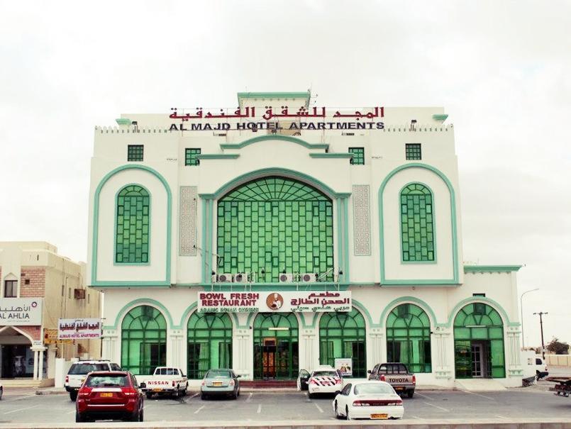 Al Majd Hotel Apartments