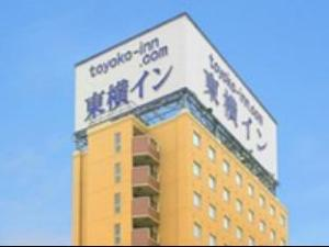Toyoko Inn Aizuwakamatsu Ekimae