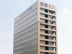 Toyoko Inn Tokyo Fussa-ekimae Higashi-guchi
