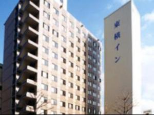東横イン 博多駅南 (Toyoko Inn Hakata-eki Minami)