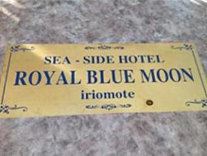 Sea-side Hotel Royal Blue Moon