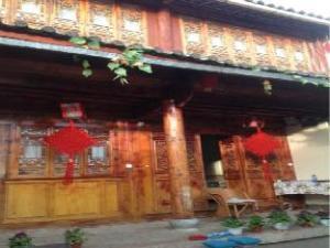 Lijiang Longzhigu Inn