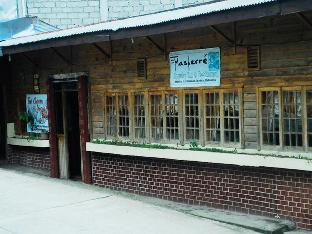 picture 1 of Masferre Country Inn and Restaurant