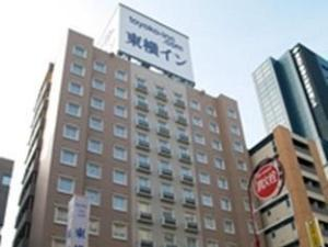 Toyoko Inn Tokyo Shinagawa Oimachi