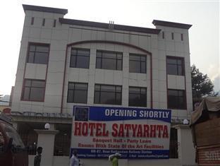 Hotel Satyartha