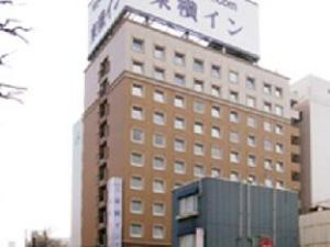 Toyoko Inn Kokura-eki Minami-guchi