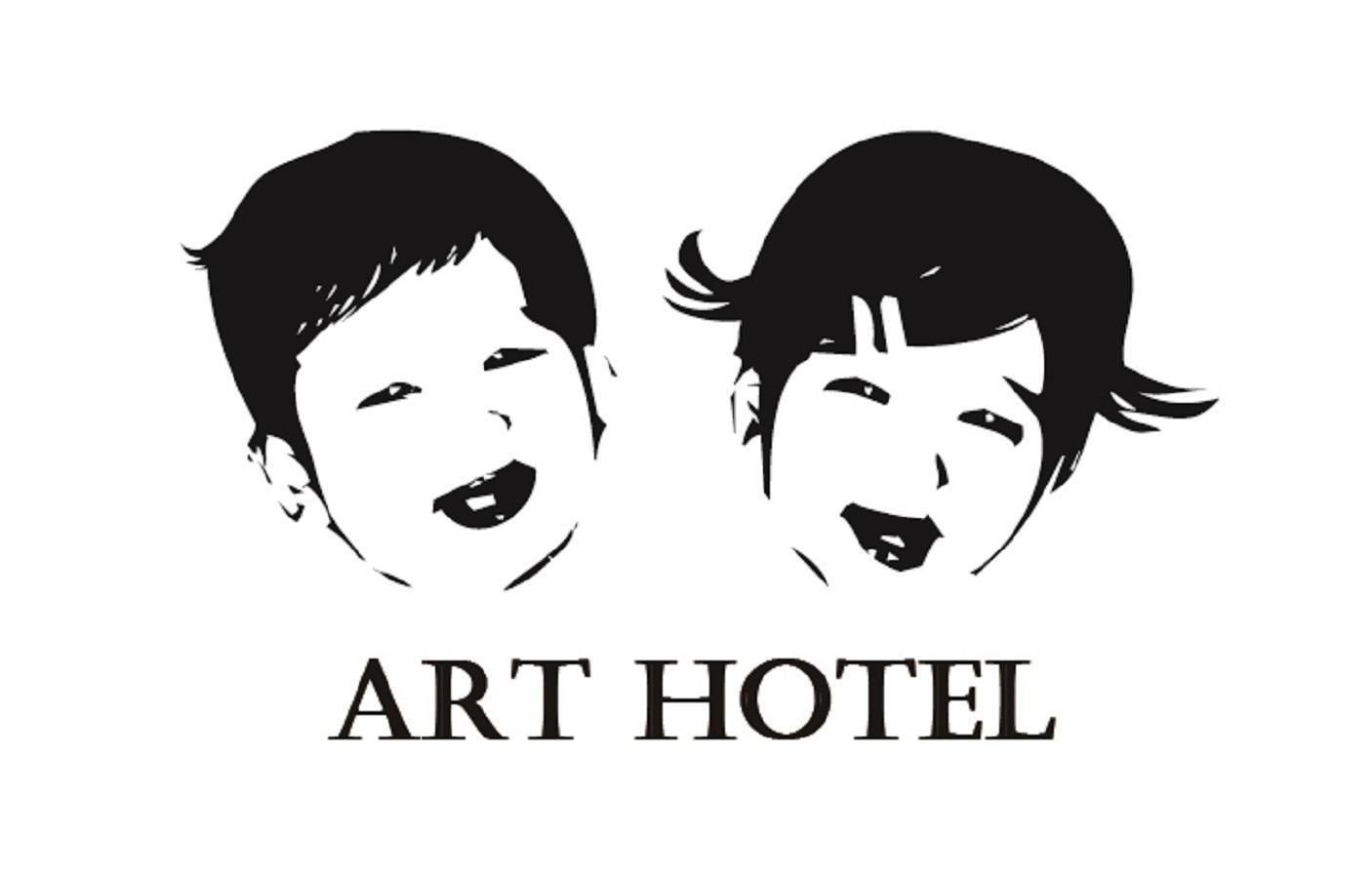 Art Hotel Tainan