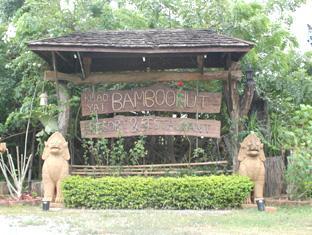 Khaoyai BambooHut Resort