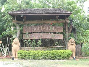 カオヤイ バンブーハット リゾート Khaoyai BambooHut Resort