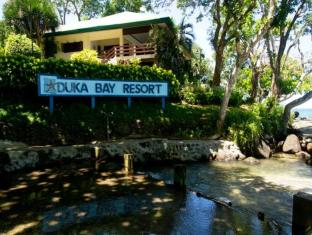 R Paolo S The Beach Club Hotel Camiguin Philippines