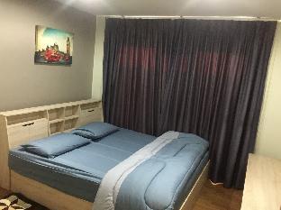 %name Apartment  นนทบุรี