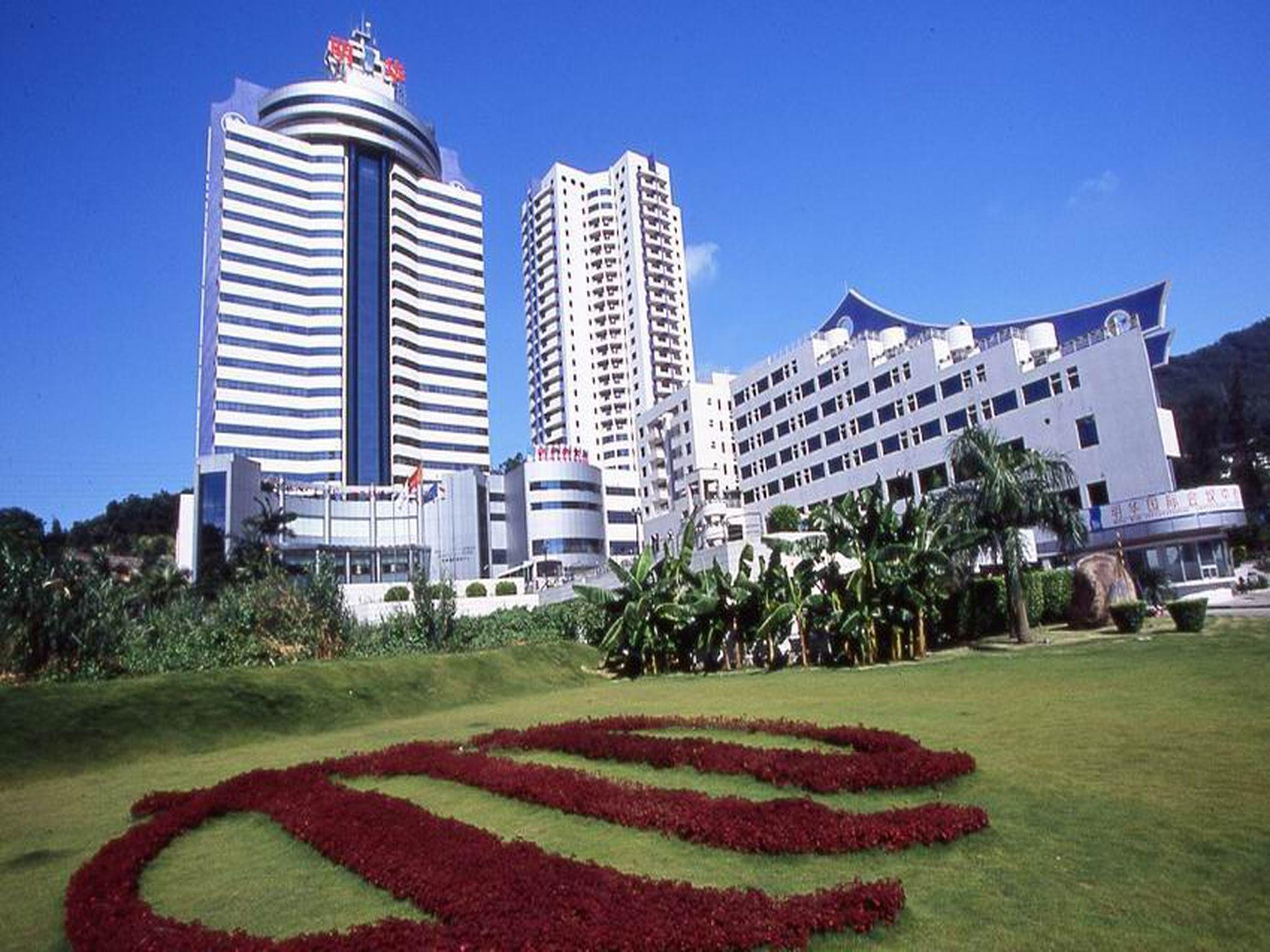 Ming Wah International Convention Centre Shenzhen Hotel