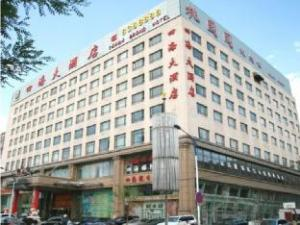 Anshan Sihai Holiday Hotel