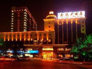 Hangzhou Oujiang Hotel