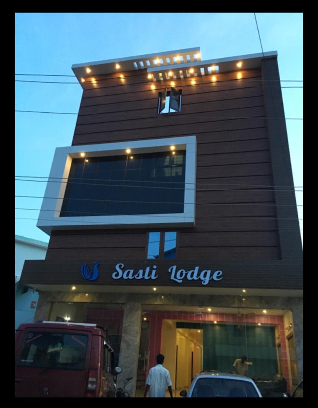 Sasti Lodge Palani