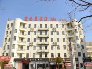 Ibis Rizhao Hotel