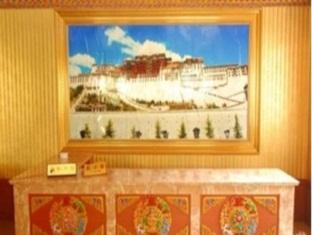 Jiuzhaigou Xixinglinka Hotel