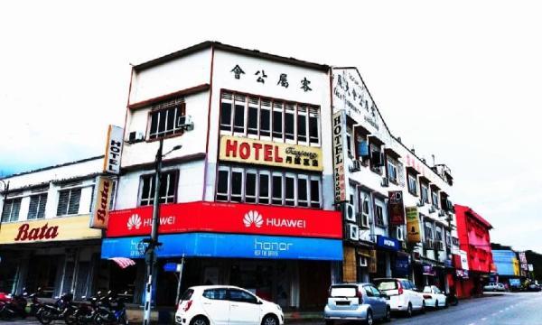Hotel Tanjong Tanjong Malim (Perak)