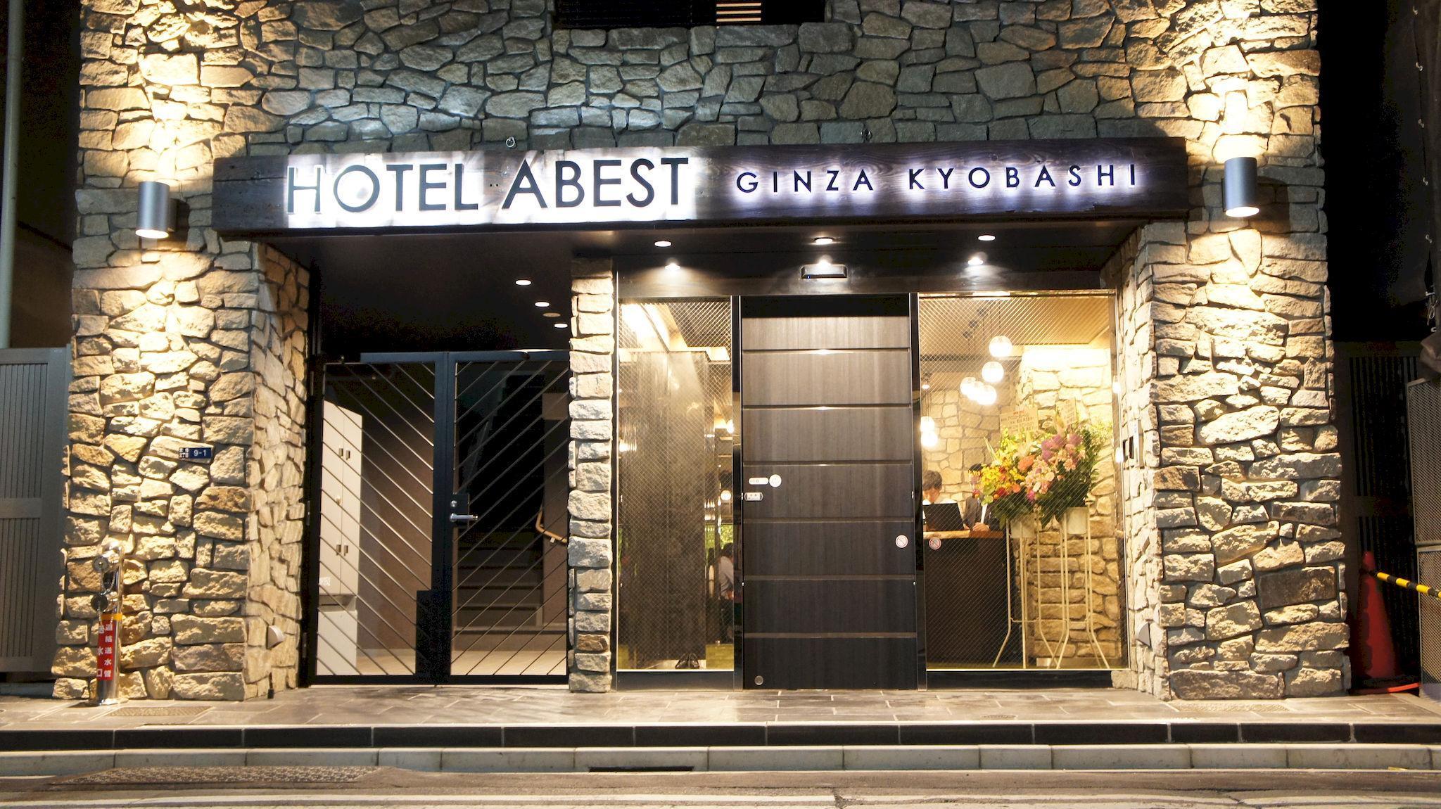 Hotel Abest Ginza Kyobashi