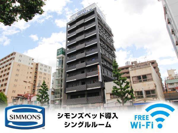 Hotel Livemax Kobe-Sannomiya