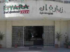 지야라 인 암만  (Ziyara Inn Amman)