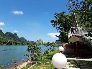 Carambola Bungalow with river view