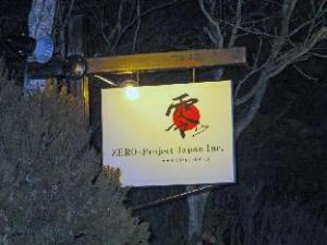 Zero-Project Japan GuestHouse